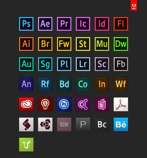 嬴政天下-Adobe 2020/2021全家桶 简体中文版 破解版[2021.3.23 更新]